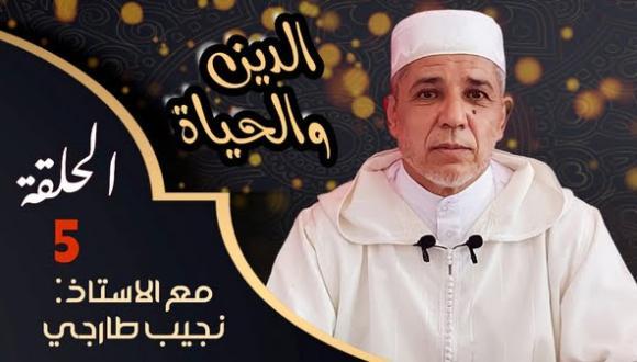 العشر الأواخر من رمضان ، زكاة الفطر واختلاف المطالع في رؤية الهلال مع ذ.نجيب طارجي
