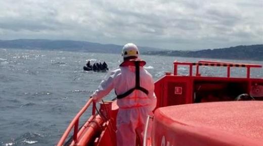 البحرية الاسبانية تنقذ 43 مهاجرا سريا ابحروا من بويافر