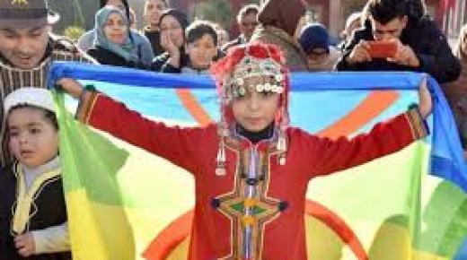 اسبانيا ترفض ترسيم اللغتين الأمازيغية و العربية بمليلية و سبتة