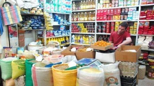 لماذا إرتفعت أسعار المواد الغذائية بالمغرب خلال الفترة الأخيرة؟