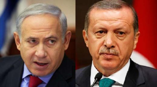 """""""نايضة"""" بين تركيا وإسرائيــل.. بيان رسمي من الرئاسة التركية"""