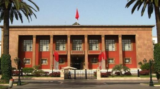 """""""تمثيليات الاحزاب السياسية المغربية في الخارج"""" تصدر بلاغا تطالب بتمثيل الجالية في البرلمان(+نص البلاغ)"""