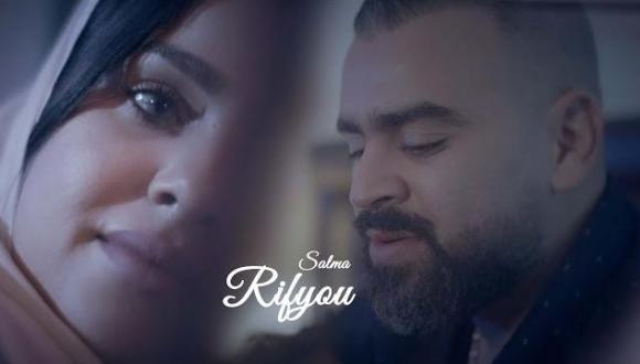 """شاهد.. """"ريفيو"""" يبدع في إصدار فيديو كليب لأغنيته الجديدة """"سَالْمَة"""""""