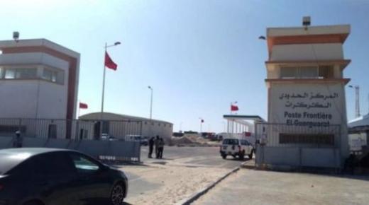 معبر الكركرات: موريتانيا تطالب بحل المشكل في أسرع وقت ووزير خارجيتها يهاتف الأمين العام الأممي
