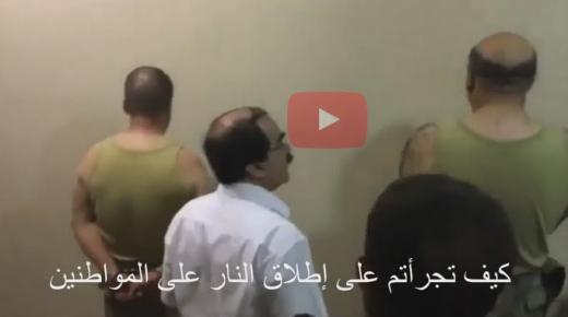 """فيديو .. والي """"ساكريا"""" التركية يوبخ جنودا شاركوا في محاولة الانقلاب"""