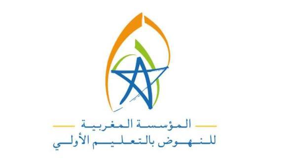 إعلان عن فرص عمل لمربيي و مربيات التعليم الأولي (+تفاصيل)