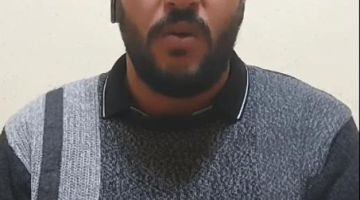 شاهد: المحاسب الريفي|اليماني بودشار| يتحدث عن جديد المحاسبة و تسيير الشركات بالمغرب