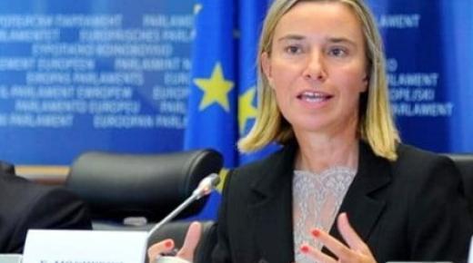 موغريني:UE مستعد لتقديم ضمانات للمغرب لتجاوز الخلاف