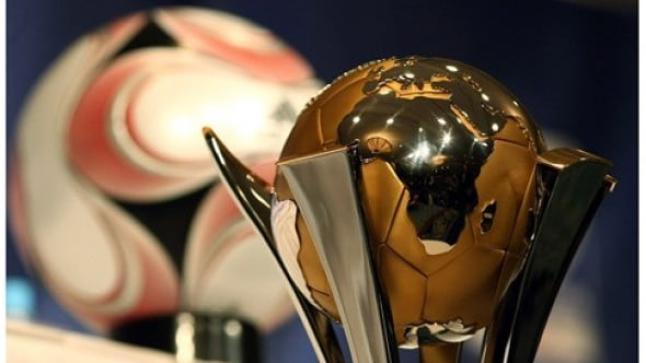 بالفيديو : قرعة كأس العالم للأندية