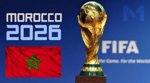 بالصور :الملاعب التي قد يراهن عليها المغرب من أجل تنظيم مونديال 2026