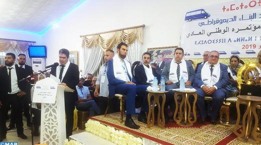 الفتاحي مرشحا عن حزب العهد في الانتخابات البرلمانية و آخرين للمجلس الجماعي بالناظور