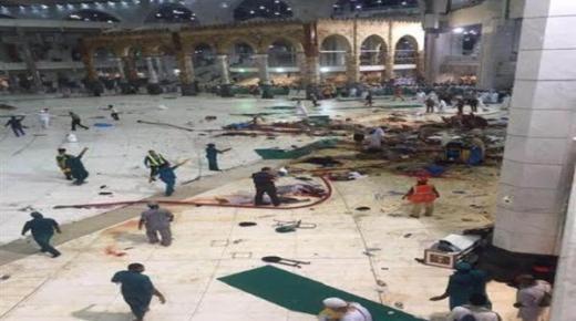 فاجعة .. إرتفاع عدد ضحايا سقوط رافعة بالحرم المكي إلى أزيد من 60 قتيل + فيديو