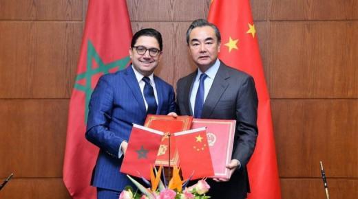 """الصين تبدي استعدادها للتعاون مع المغرب في مجال البحث والتطوير و مواجهة """"كورونا"""""""