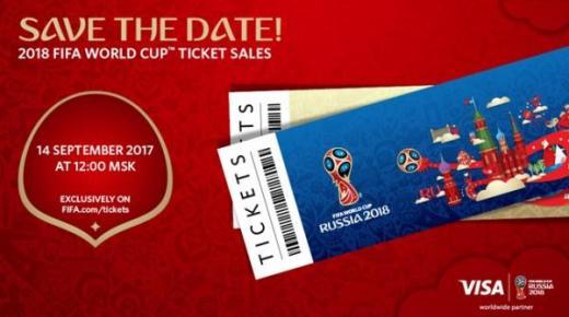 المغرب يدخل لائحة الدول الأكثر طلبا لتذاكر مونديال روسيا وهذا هو ترتيبه