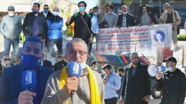 إنزال أمني بساحة الشبيبة بالناظور يحاصر الأساتذة المتعاقدين و طلبة سلوان و قياديي UMT (فيديو وصور)