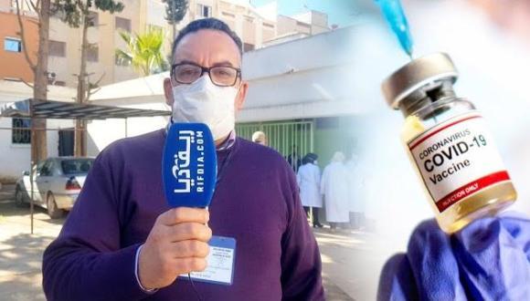 """مندوبية الصحة بالناظور تكشف تفاصيل عملية التلقيح ضد """"كورونا"""" بالإقليم"""