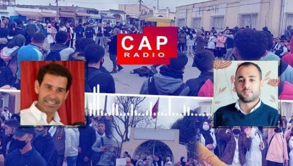 إذاعة كاب راديو تتطرق لمشكل النقل المدرسي ببني شيكر وفرخانة وهذا ما قاله مكتب جمعية الآباء (فيديو)
