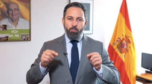 ساسة إسبان يهاجمون ويهددون المغرب: سبتة ومليلية إسبانيتين قبل تواجد المغرب كدولة