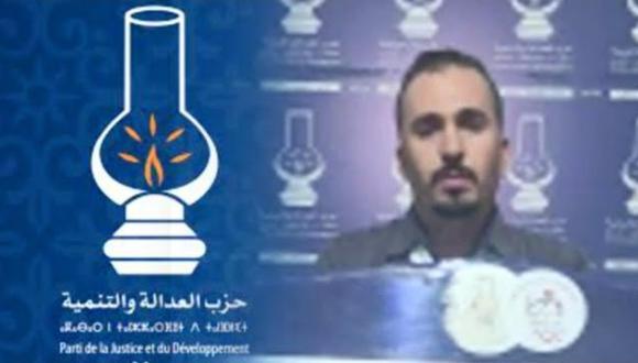 """محمد سوط وكيل لائحة الجهة بحزب """"البيجيدي"""" يوجه رسالة مباشرة للمواطنين"""