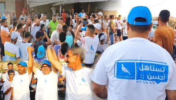 """في أجواء بهيجة.. حزب """"الحمامة"""" ببني شيكر يختتم حملته الانتخابية بمسيرة داخل مداشر الجماعة (فيديو)"""