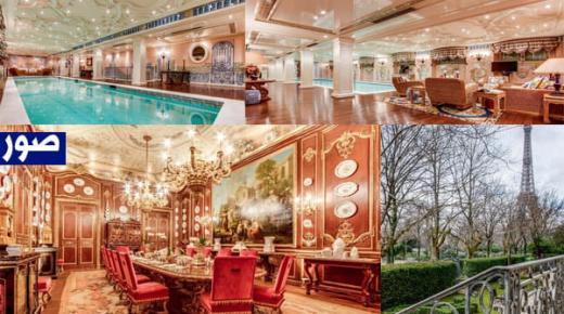 """صور من داخل القصر.. """"لوفيغارو"""" تكشف تفاصيل عملية بيع القصر الذي اشتراه الملك محمد السادس بجانب برج ايفل بباريس"""