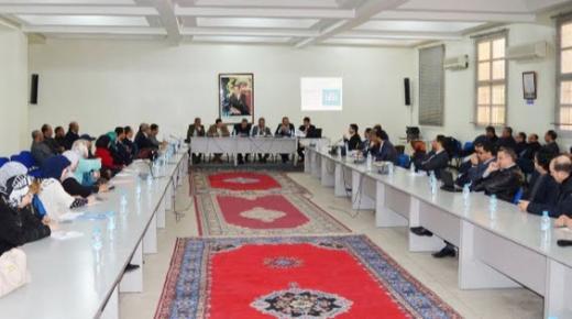 إشكالية دعم المقاولات تحت مجهر مجلس جهة الشرق