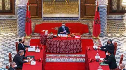 تفاصيل المجلس الوزاري الذي ترأسه الملك اليوم
