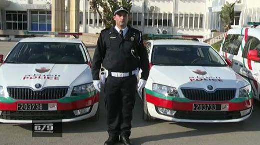 مديرية الحموشي تفصح عن الكلفة المالية للزي الوظيفي الجديد لموظفي الشرطة