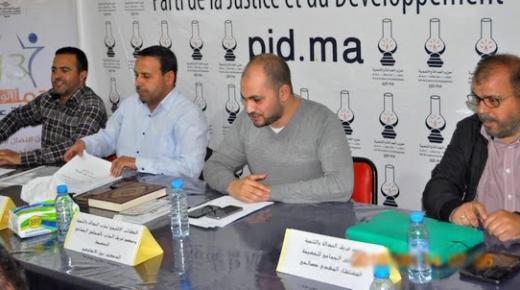 فريق العدالة و التنمية بالمجلس البلدي للحسيمة ينظم ندوة صحفية لعرض مقترحاته بدورة ماي 2016