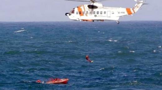 البحث عن قارب للمهاجرين السريين أبحر من سواحل الحسيمة