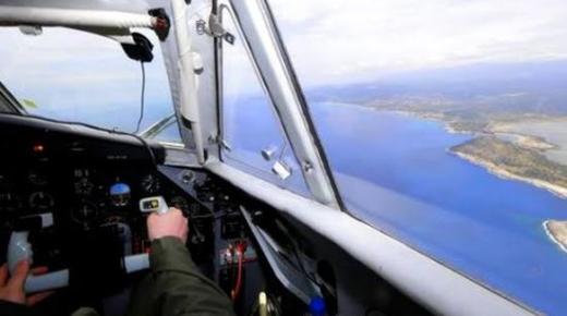 الاتحاد الاوروبي يتدخل للبحث عن قارب للمهاجرين ابحر من الحسيمة