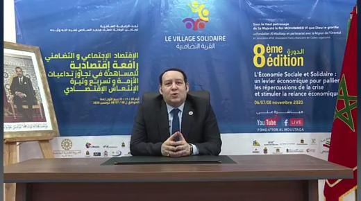 الدكتور منير القادري يعلن انطلاق الدورة الثامنة للقرية التضامنية