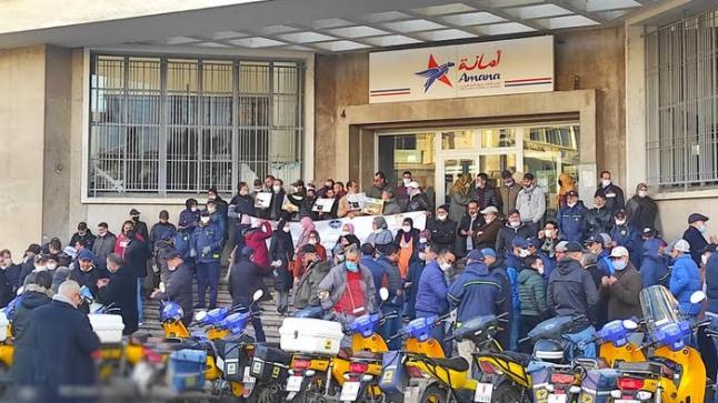 تصعيد.. موظفو البريد يخوضون إضرابا مفتوحا ويخرجون للاحتجاج لحماية العمل النقابي ويحملون المدير العام مسؤولية ما آلت إليه الأوضاع