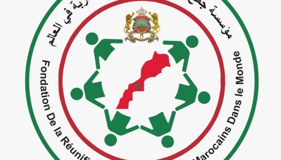 قريبا: اصدار جديد يسرد أهم منجزات مؤسسة جمع شمل الصحراويين المغاربة(فيديو)