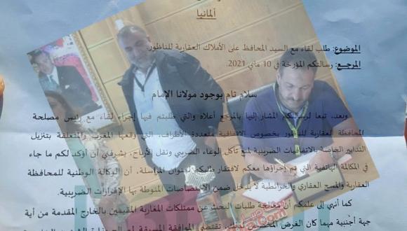 المحافظة العقارية ترد على رسالة سليل مصطفى، بخصوص البحث في ممتلكات الجالية (+وثيقة)