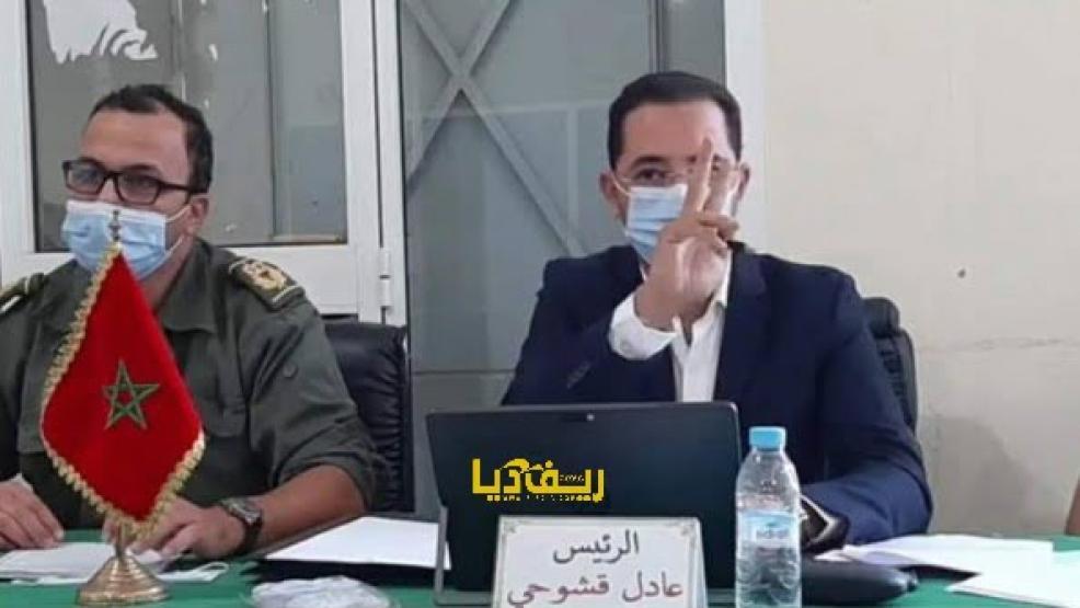 أمطالسة: برئاسة عادل قيشوحي نجاح دورة اكتوبر الاستثنائية بنقطة فريدة(+صور)
