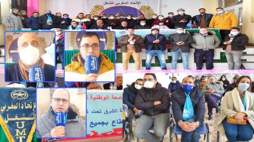 الجامعة الوطنية للصحة تعقد مجلسها الجهوي لجهة الشرق (ربورطاج فيديو وصور)