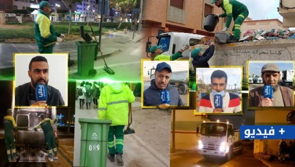 هكذا يشتغل عمال النظافة بالناظور في وقت متأخر من الليل والصباح الباكر (ريبورتاج)