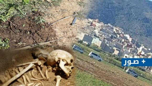 """الناظور: تفاصيل العثور على بقايا جثة مدفونة بحي """"أخندوق"""""""