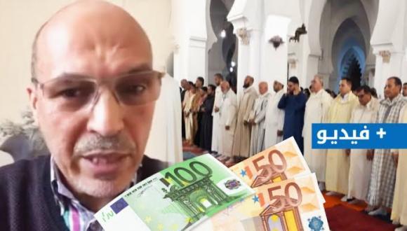 صاحب فيديو 100 أورو لصلاة التراويح يخرج عن صمته ويكشف عن التفاصيل الكاملة (فيديو)