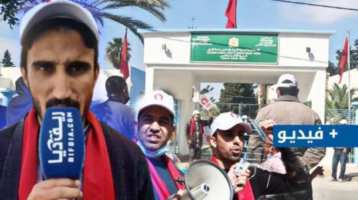 نظام التعاقد يؤجج احتجاجا لأساتذة بالناظور في وقفة مهيبة (فيديو وصور)