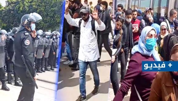 """رغم المنع.. الأساتذة المتعاقدون في إحتجاجات ساخنة بالعاصمة لـ """"إسقاط التعاقد"""" (+فيديو)"""