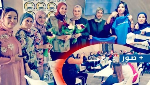 """جمعية ملتقى الشباب للتنمية فرع الناظور تحتفي بذكرى مرور """"تسع"""" سنوات على تأسيسها"""