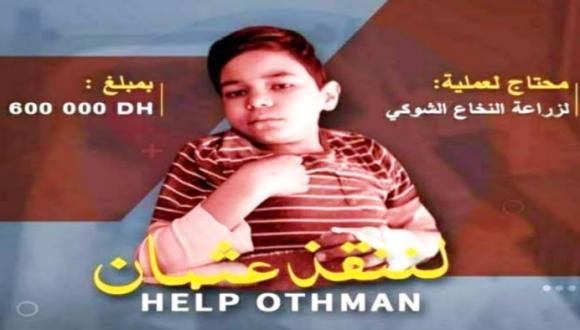 """نداء إنساني لإنقاذ حياة الطفل """"عثمان"""" إبن جماعة بوعرك من مرض سرطان النخاع الشوكي"""