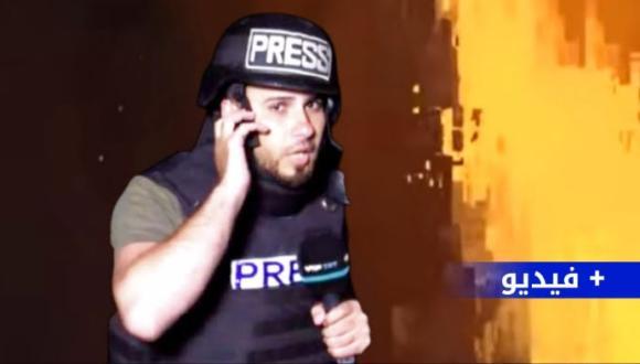 مخيف.. مراسل تلفزيوني ينطق الشهادة على المباشر بعد سقوط صاروخ بغزة (فيديو)