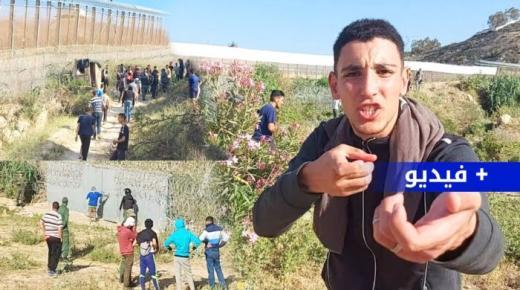 شاهدوا الفيديو.. شرطة مليلية تطلق الرصاص المطاطي والغاز المسيل للدموع على المهاجرين المغاربة