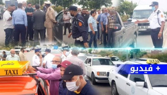 """بسبب عدد المقاعد..وقفة احتجاجية لسائقي """"الطاكسيات"""" بالناظور تهز سكون ولاية الجهة (فيديو)"""
