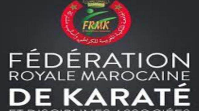 الجامعة المغربية للكراطي تتوج أبطال البطولة الوطنية عن بعد في حفل متميز