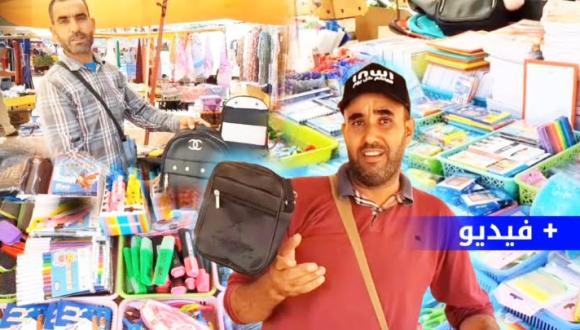 روبورتاج: باعة الأدوات المدرسية بسوق أزغنغان يتأثرون سلبا بتأجيل الموسم الدراسي