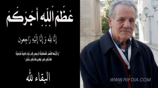 وفاة والدة أحمد الزفزافي أب قائد حراك الريف